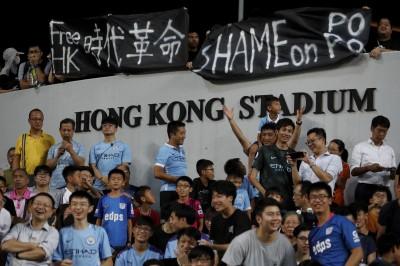 關注反送中!英超曼城訪港 球迷舉標語高唱革命歌曲
