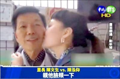 24歲女命理師倒追61歲里長結婚 夫死後高院仍判婚姻無效
