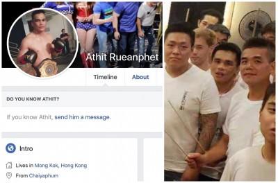 泰國拳擊手被肉蒐…元朗白衫軍竟有他!