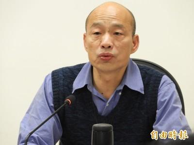 韓國瑜揶揄點名陳其邁當副手  網友不滿嗆爆了!