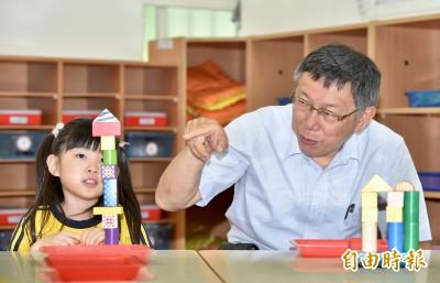 酸韓國瑜不是庶民 柯文哲:庶民總統只是口號