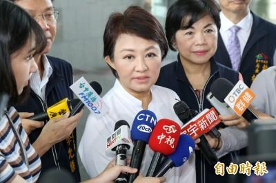 盧秀燕將出席國民黨全代會 為韓國瑜和立委選將加油