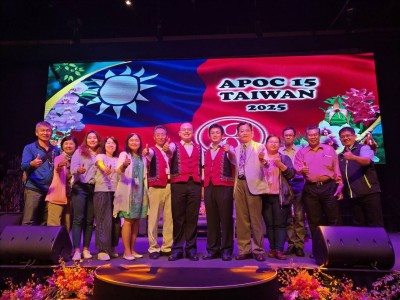 好消息 台南市獲得2025年亞太蘭展主辦權