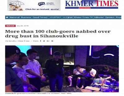 柬埔寨警逮捕150名涉毒人士 中國人佔9成5