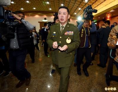 控藍營誣指林國欽是陳菊愛將 總統府:已報警將提告