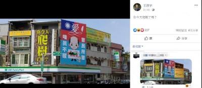 韓粉掛看板挺韓國瑜 綠黨這招反擊網友笑翻