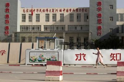 文革翻版?新疆高中考核文件曝光 鼓勵教師互相揭發