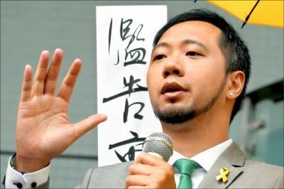 香港佔中7警失控毆人 2人獲判無罪5人減刑