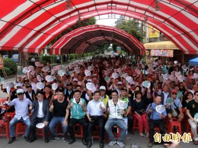 選戰加溫! 中市立委黃國書東南區服務處成立
