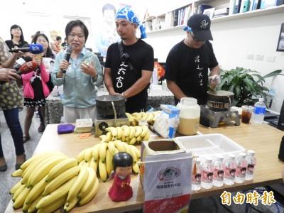 「廣德家」沉痛呼籲 把霸凌趕出台灣