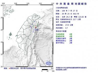 晚間花蓮有感地震 規模3.7最大震度4級