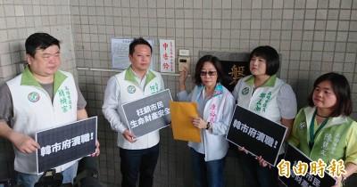 綠營議員集體告發韓國瑜 控廢弛職務釀719大淹水