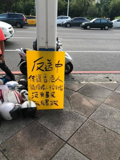 反送中》KH撐HK!港生發起捐安全帽活動 高雄民眾熱烈響應