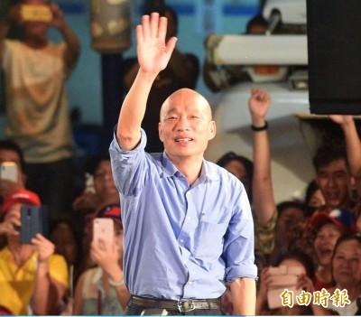 啟人疑竇!國民黨明提名韓國瑜 135名親中港澳人士將會見