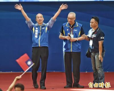 國民黨全代會》郭台銘、侯友宜缺席!通過提名韓國瑜參選總統