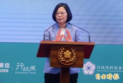 蔡總統:台灣保障民主、自由「盼今日台灣成為明日香港」