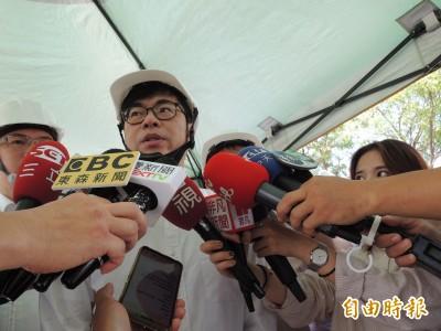 韓國瑜喊穿雲箭 陳其邁:不如努力幫市民解決問題