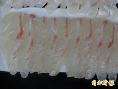 日本用蜜柑果皮養魚 生魚片帶有橘香