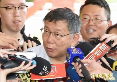 反送中越演越烈 柯P:台灣強大才能提供香港更多資源和保障