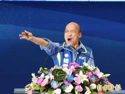 評藍全代會像公祭「嗚乎哀哉」 他諷韓國瑜如殘障母雞