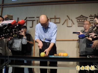 小水果刀?蘇揆酸帶刀就送辦 韓市長切水果嗆「逮捕我吧」!