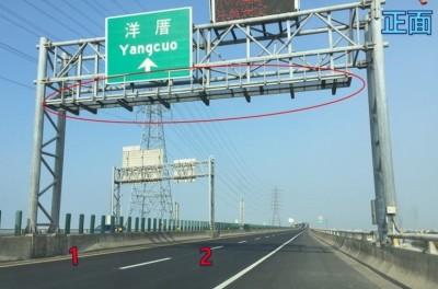 西濱快彰化段9公里區間測速最快12月抓超速
