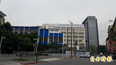 衛福部南港大樓重建案 環評通過