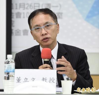 中國停簽中客自由行 學者:對韓國瑜承諾是假的?