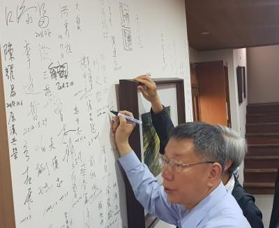 柯P組黨》柯重提「8個字」 新港文教基金會陳錦煌這麼看