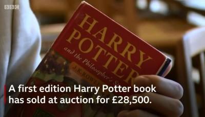 《哈利波特》初版當年僅1杯咖啡價 拍賣價翻2.8萬倍