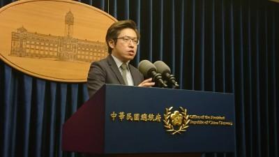 國安私菸案》府:平安警衛室將由國安局懲處 副總統辦公室無人涉入