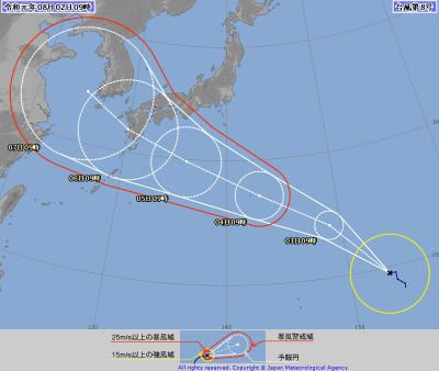 揭颱風活躍潮第一槍!今年第8號颱風范斯高生成