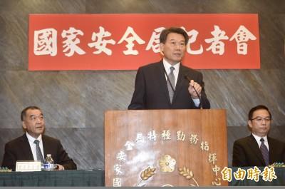 國安私菸案》軍紀出包  特勤中心副指揮官周廣齊自請處分