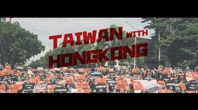 反送中》上街挺香港!台灣公民團體週日聯合舉辦聲援行動
