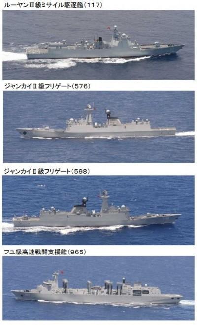 在這裡! 中國6艘軍艦經宮古島海域北返
