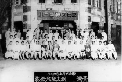 柯P快看!蔣渭水成立台灣民眾黨 地點在台中