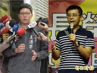 呱吉指控「充滿算計」 王浩宇回嗆:那有怎麼樣?
