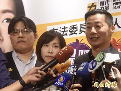 林昶佐籲時力與民進黨確立團結抗中 立委選區提出最強對決藍營