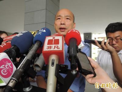 從反送中到大罷工 韓國瑜:台灣一定支持香港民主自由
