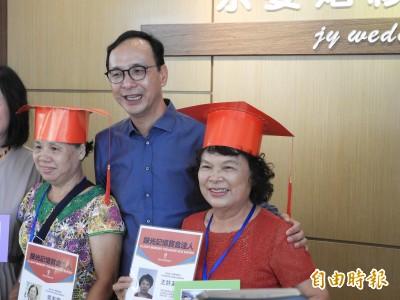 韓國瑜市政國政兩頭燒 朱立倫︰選舉後期將給建議