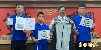 國際性體育競賽披金戴銀 桃園50小將獲市長表揚