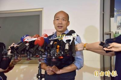 韓國瑜稱香港「動亂」 議員批:當總統豈不是要戒嚴