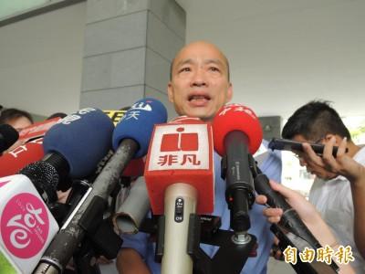 韓國瑜稱香港「動亂」  Wecare高雄:獨裁思想令人不齒