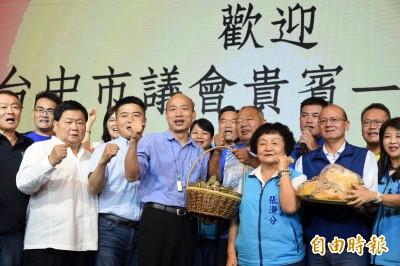 台中市議會國民黨團送餅 張瀞分:韓國瑜是國民黨大太陽