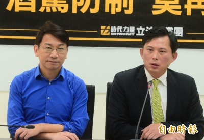 嗆綠營禮讓是「吃豆腐」 徐永明被轟「禮讓民進黨啊」