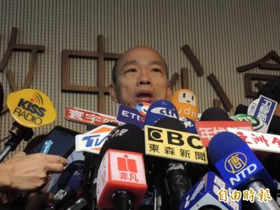 要求公務員不得連署罷免惹議 韓國瑜:執行公權力時需行政中立