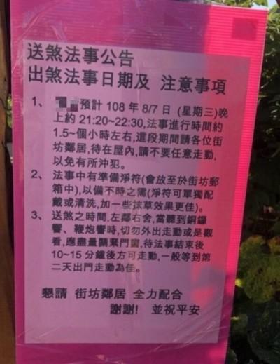 閒人勿近! 新豐康樂路「這巷」七夕夜「送肉粽」