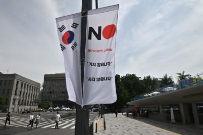 首爾鬧區插千隻「反日旗」 南韓人抗議要求撤旗