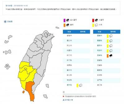 雲林以南6縣市豪、大雨特報 高屏大雷雨警戒!