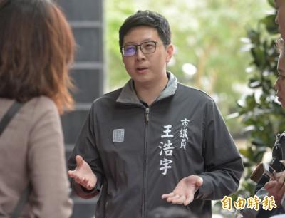 遭控自家農舍違建 王浩宇:那一年,我才16歲